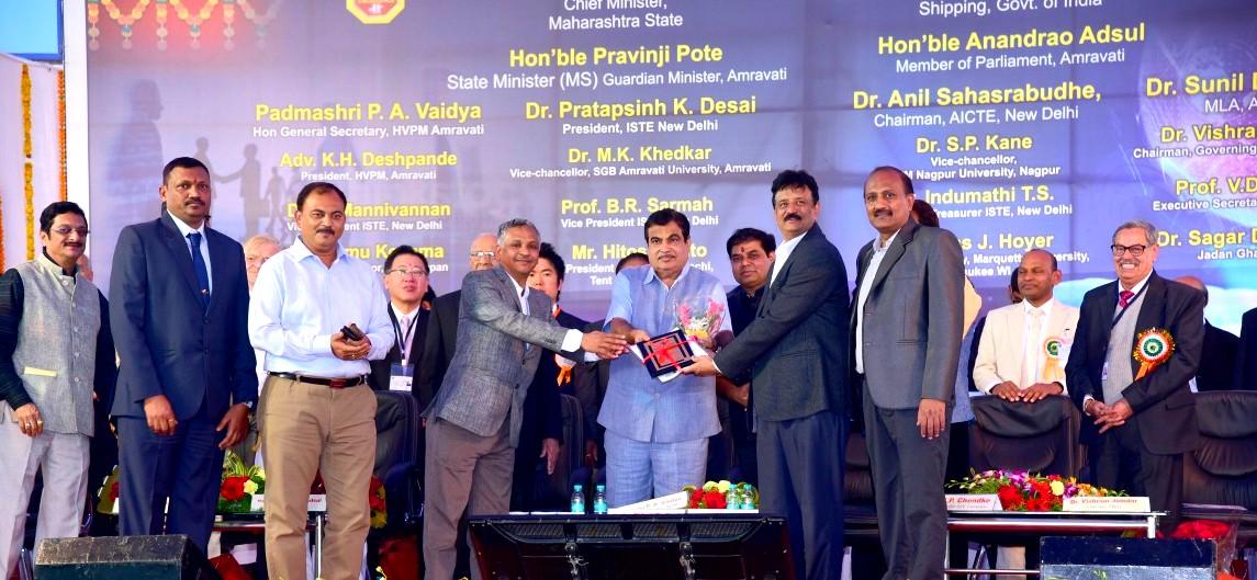 PRMITR,BADNERA RECEIVE BHARTIYA VIDYA BHAVAN ISTE's BEST ENGINEERING COLLEGE NATIONAL AWARD FOR OVERALL PERFORMANCE
