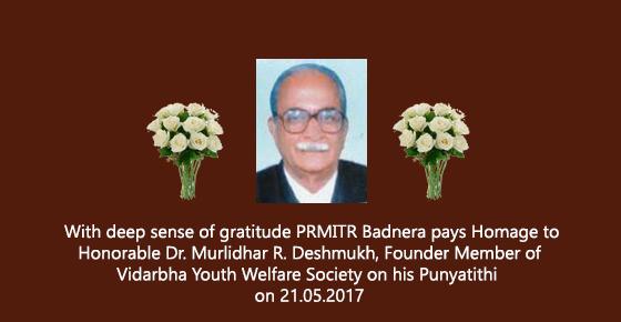 Mitra_Punyatithi