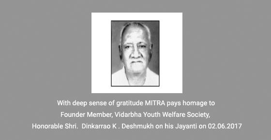 MITRA_Jayanti-1