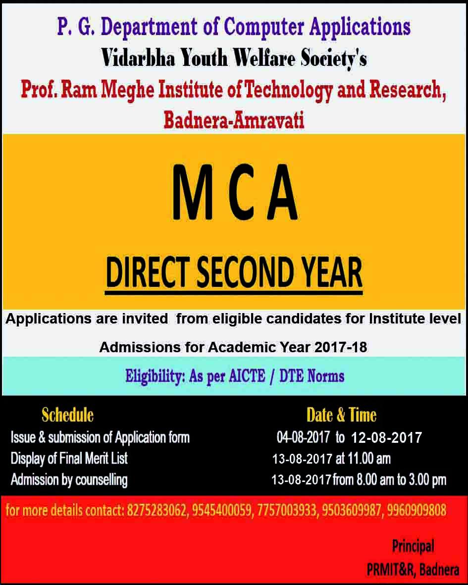 Mca Application Form 2017 Du, Direct Second Year Mca Admission Advertisement Details, Mca Application Form 2017 Du